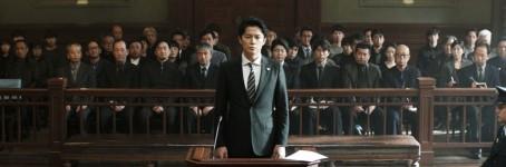 Venezia 2017: The Third Murder di Hirokazu Kore'eda (in concorso)