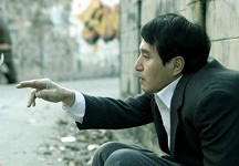 THE WEIGHT di Jeon Kyu-hwan – GdA VENEZIA 2012